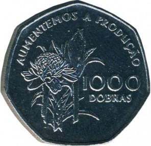 1000 добр