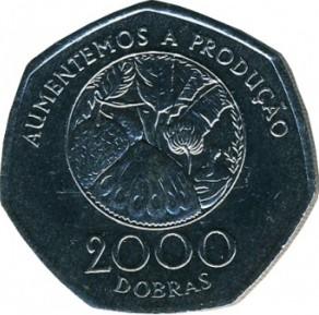 2000 добр