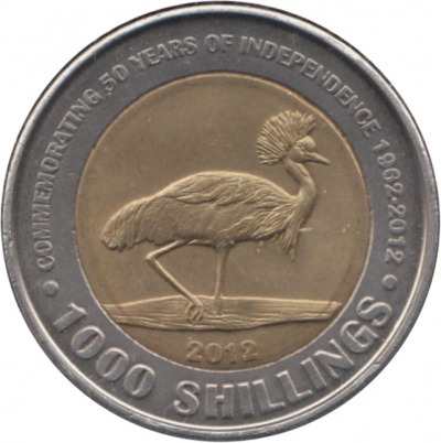 1000 шиллингов