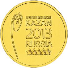 Логотип и эмблема Универсиады в г. Казани