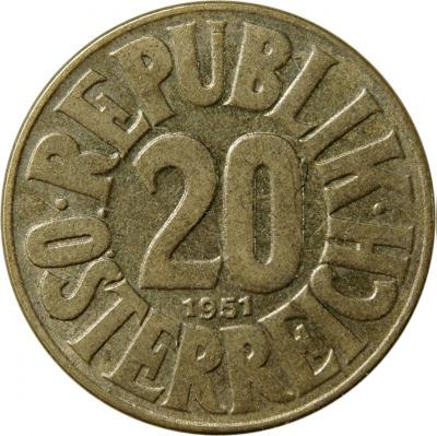 20 грошей