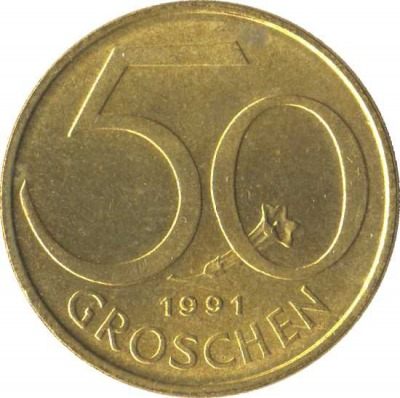 50 грошей