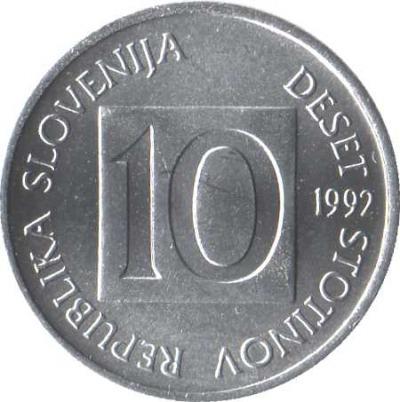 10 стотинов