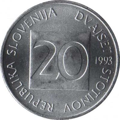 20 стотинов