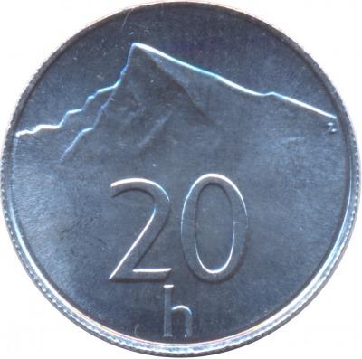 20 геллеров