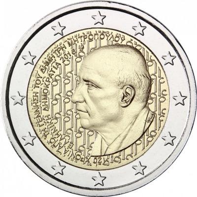 Греция - 120 лет со дня рождения Димитриса Митропулоса