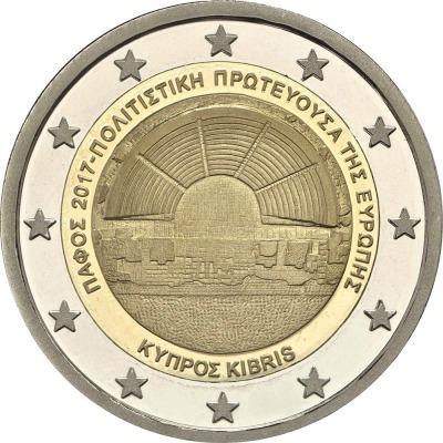 Кипр - Пафос — Культурная столица Европы 2017