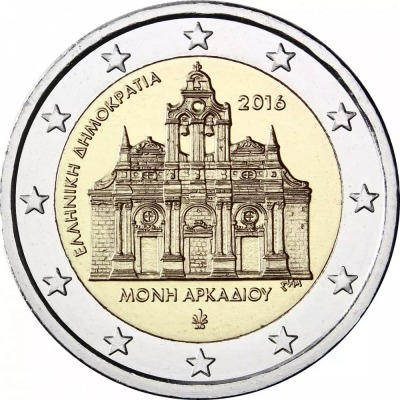 Греция - 150-летие холокоста Аркади