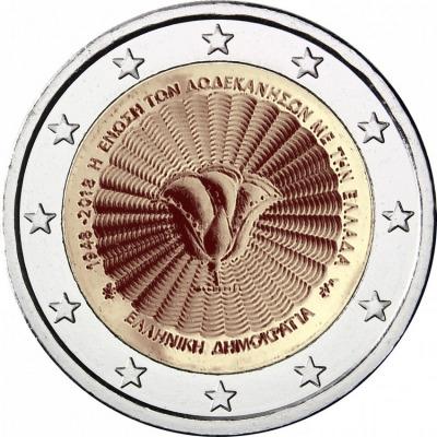 Греция - 70-летие союза островов Додеканес с Грецией