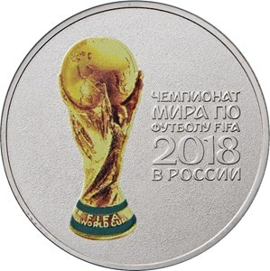 ЧМ-2018 - Кубок (в цвете)