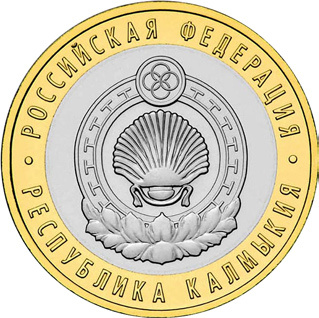 Республика Калмыкия