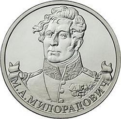 М.А. Милорадович – генерал от инфантерии