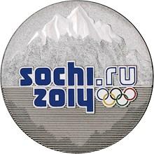 Сочи 2014 - Эмблема Игр (в цвете)
