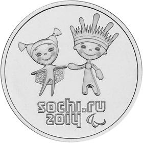 Сочи 2014 - Два талисмана