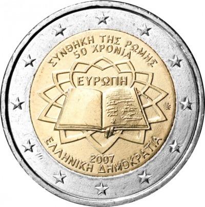 Греция - 50-летие Римского договора
