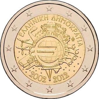 Греция - 10 лет наличному евро