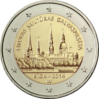 Латвия - Рига