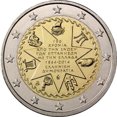 Греция - 150-летие союза Ионических островов с Грецией